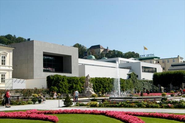 Universitat Mozarteum - realizzazioni in marmo della Valchiavenna